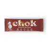 Smooth & Silky Smooth Keto Chocolate Bars (9 x 35g)