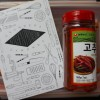 Homemade Kimchi Kit