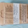 Gluten Free Chocolate Bakers Box