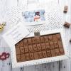 Funny chocolate christmas card