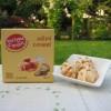 Salted Caramel Meringue - Small Box (10g)