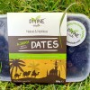 Large Ajwah Dates - 100% Organic Premium Madinah Ajwa Superfood