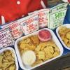 Pitta Chips Selection Box