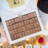 Personalised Chocolate Christmas Card - XL