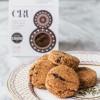Raw Gluten-Free Chocolate Chip Cookies