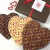 Large Chocolate Heart in White Chocolate with Heart Design