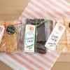 Vegan/ Dairy Free Vanilla Fudge