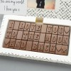 'I Love You To The Moon And Back' Chocolate Gift