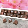Personalised I LOVE YOU AUNTIE box of Chocolates