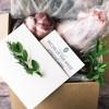 Penbedw Lamb - BBQ Box (1/4 lamb)