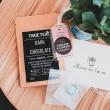 Mini Tea and Treat Box