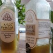 Tempting Trio No.25 French Dressing - Sherry Vinegar Dressing