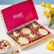 Brownies by Lola's - Easter Brownie Box