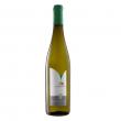 Organic Gewurtztraminer White Wine