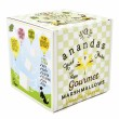 Gourmet Vanilla Marshmallows (Vegan)