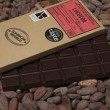70% Dominican Republic Bean to Bar Chocolate (Multi-pack)