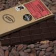 70% Dominican Republic Bean to Bar Chocolate (Multi-pack)