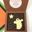 Personalised Message Halloween Chocolate