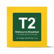 Melbourne Breakfast Teabag Gift Cube
