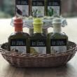 Oil Symphony Set - 3 Bottles Of Infused Extra Virgin Olive Oil
