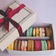 Macaron Selection Box of 12