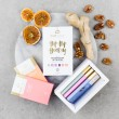 Raw Halo Raw Chocolate Congratulations Gift Box