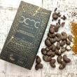 Cashew Nuts Coated in Raw Craft Dark Chocolate & Coffee