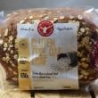 Gluten Free Oats Loaf (standard)