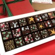 Christmas Mosaic Chocolates in Dark Chocolate