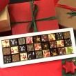 Christmas Mosaic Chocolates in Milk, Dark & White Chocolate