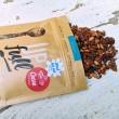 Cocoa Crunch Organic Granola 'Bags on the Go'