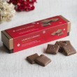 Luxury Caramels Christmas Selection