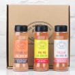 Sugar Free Barbecue Rubs & Seasonings Gift Set