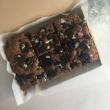 Chocolate Oreo Vegan Brownies