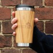 Marine Conservation Society Reusable Bamboo Coffee Cup (Limited Edition)