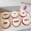 Personalised Message Cupcakes by Post