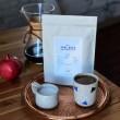 Gourmet Coffee Gift Box