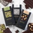 'Nutty' 3 x 110g Raw Organic Vegan Chocolate Bars