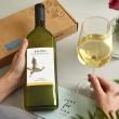Letterbox Wine- Sauvignon Blanc Wine