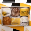 Mixed Selection of Portuguese Pastries (Box of 6)
