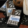 Raw Coconut Milk Chocolate 50% (5 Bars)