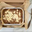 Salted Peanut Butter & White Chocolate Blondies | Vegan, Gluten & Refined Sugar Free [CLONE]