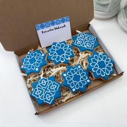Ramadan Letterbox Cookie Gift