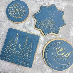 Ramadan Cookies
