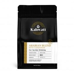 Freshly Roasted | Arabian Blend - Green Cardamom | Turkish Coffee