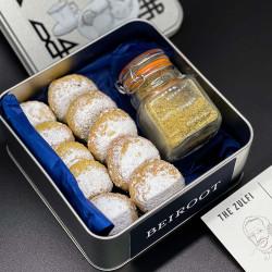 Zulfi Edition - Assorted Semolina Cookies
