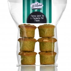 Matcha Green Tea & Macadamia Nut Friands (Gluten Free)