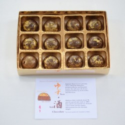 Yuzu Marmalade & Sake Handcrafted Luxury Chocolate Box