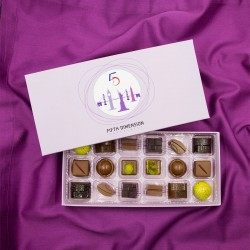 Award Winning Selection 18 Chocolates