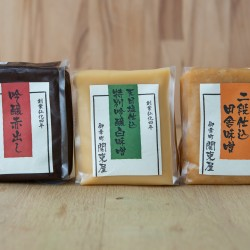The Premuim Miso Collection